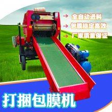 柴油自动打包机 大型牛场牧草打捆机 麦谷秸秆打捆机