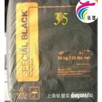德固赛35# 德固赛炭黑 碳黑35 色素炭黑 德固赛碳黑 35炭黑 批发