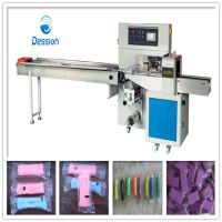 知名包装机械品牌-德迅机械 橡皮泥包装机 橡皮擦包装机