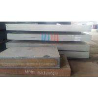 高强度耐磨板NM450现货供应规格齐全可切割定尺切割附质保书