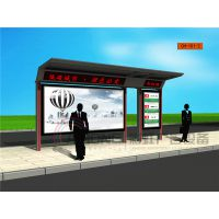 桦甸市公共智能现代公交候车亭生产厂家