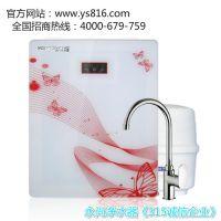 【***】青海省家用净水器生产厂家/家用净水器什么牌子