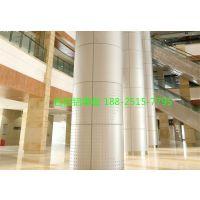 室内单层弧形包柱铝单板|柱子幕墙造型铝单板定做