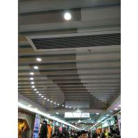 地下步行街吊顶铝方通天花||商业街走廊吊顶天花铝格栅产品