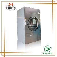 70公斤工业用衣物烘干机设备广东力净品牌厂家型号HG-70