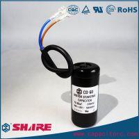 CD60型交流电动机起动用铝电解电容器 330VAC 189-227UF