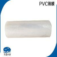 pvc塑料扣板:哪里能买到的PVC印刷标签