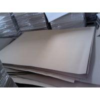 供应东莞深圳厂家专业生产展示架用粗坑K3高强芯瓦楞坑纸