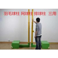 广东户外羽毛球柱价格|可移动式羽毛球柱款式|康腾厂家定做