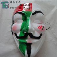 深圳厂家的批发热销节日派对面具万圣节表演V字仇杀面具