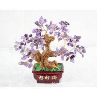 开光天然紫水晶招财树 摇钱树 旺财 辟邪 促情缘 礼品