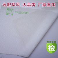 供应华风蒸笼垫子 小笼包垫 硅胶蒸笼垫