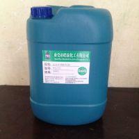 HQ-115地面油污清洗剂生产厂家