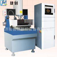 国庆大热销厂家直销包邮 骏捷JK6060电脑数控金属模具雕刻机