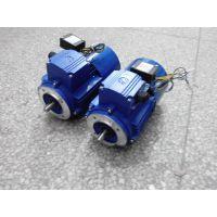 电磁刹车电机0.37KW 电机厂家供货 B14法兰