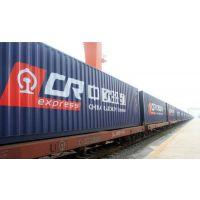 天津义乌上海南京广州武汉郑州到明斯克国际铁路运输 到白俄罗斯铁路代理,专业进出口业务