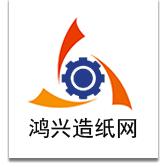 沈丘县鸿兴造纸网厂