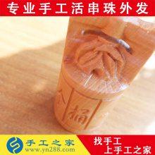 手工活外放加工 批发手工艺品 纸巾盒 串珠产品