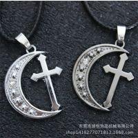 定做月亮十字架锌合金项链吊坠韩版时尚金属吊坠