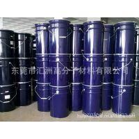 供应矽利康模具硅橡胶 523液体硅胶/中等硬度/耐高温/灌注