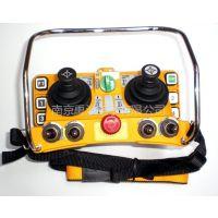 供应台湾禹鼎摇杆式遥控器F24-60 混凝土搅拌机遥控器