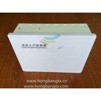 光纤入户住户信息箱