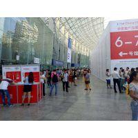 2016第六届成都国际孕婴童产品博览会
