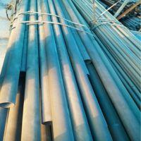呼伦贝尔酸洗磷化无缝钢管厂家