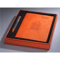 合肥企业定制笔记本|合肥笔记本定制价格|笔记本批发定做