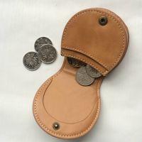 定做马蹄形零钱包 真皮零钱包