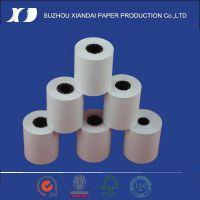 厂家成本价出售]针式打印纸57*70收银机纸卷热销中