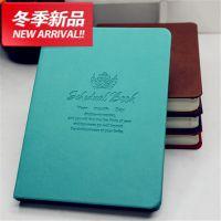 联华艾迈办公皮面精装礼物笔记本日记本计划本40515C 笔记本订做