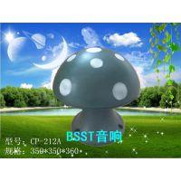 BSST高品质玻璃钢草坪音箱 定压输入:70/100V 额CP-214A电话010-62472597