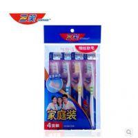 三笑2999 炫彩倍护4支装牙刷 细丝软毛 家庭装 护龈洁齿防出血