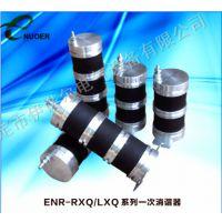 一次消谐器的原理与作用/PT消谐器的价格/伊诺尔一次消谐器质量