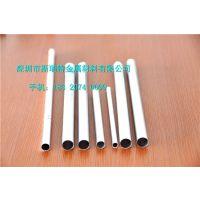 福建铝管材,5A02铝管,异形铝合金管材