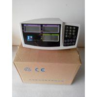 普瑞逊快速称重仪表,XK3118电子秤计数显示器,台秤地磅通用表头