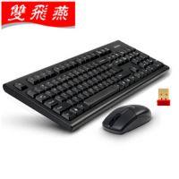 批发零售 双飞燕 3100N 无线键鼠套装 键盘鼠标套装 ***