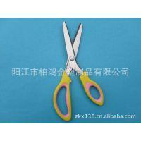 花齿【厂价直销】现货供应不锈钢裁缝用花边剪刀牙布剪(图)