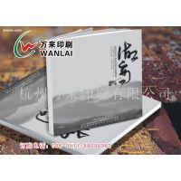 杭州印刷彩色样本/说明书/彩色单页