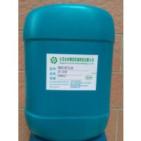 东莞浓缩型铜产品防氧化剂 高效铜工件钝化剂 净彻铜防变色剂