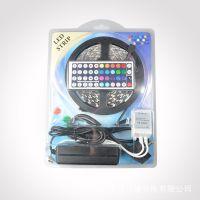 现货供应RGB灯条、灯带套装吸塑盒