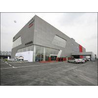 厂家专业定做汽车4S店镀锌钢板天花吊顶幕墙