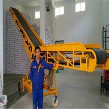 山东泗水通用式皮带机 兴运自产自销带式运输机 维护方便