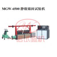 钢绞线锚固测试仪-静载锚固试验机生产厂家