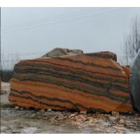 晚霞红景观石图片--价格--产地