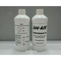 丹麦JUN-AIR空压机润滑油价格 SJ-27