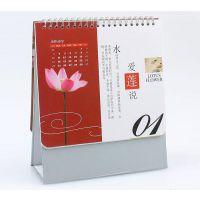 深圳台历挂历印刷 定制
