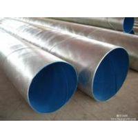 勤丰环氧树脂涂塑钢管环保使用寿命长
