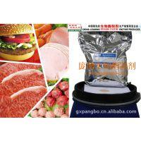 谷氨酰胺转胺酶(TG酶),适合香肠类肉类和水产品的加工酶制剂